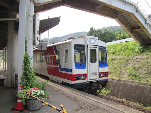 yoshihama090503
