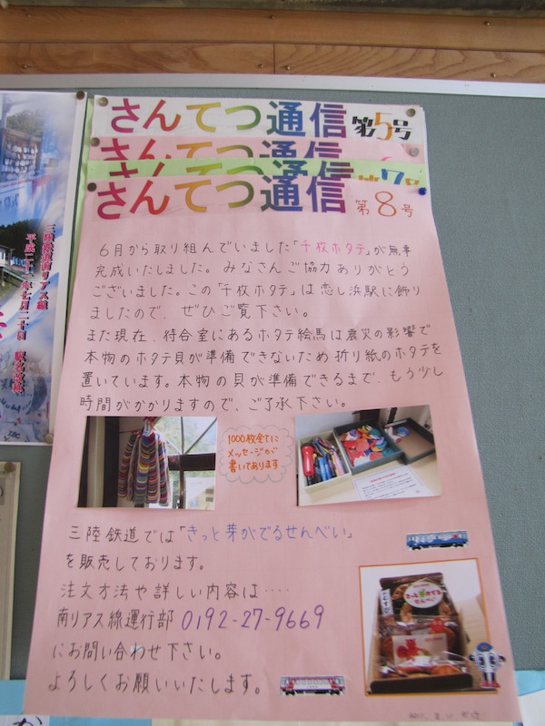 yoshihama090507