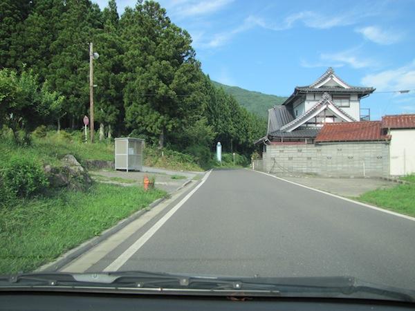 yoshihama090509