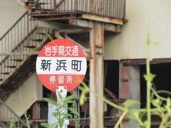 kamaishikou090618