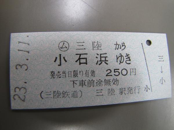 matsutake101801