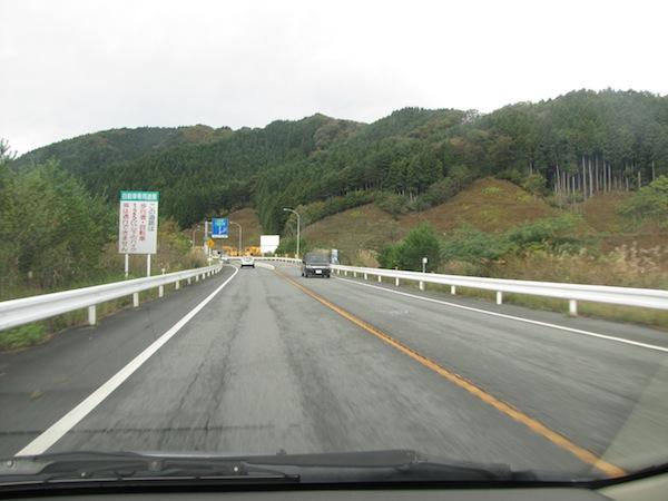 natsumushiyama102607