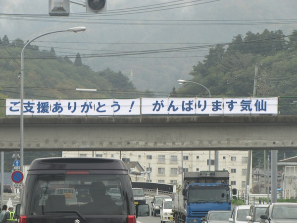 natsumushi02604
