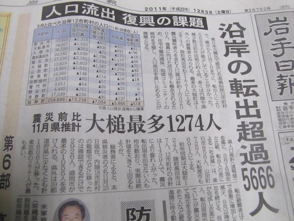 arashi120501