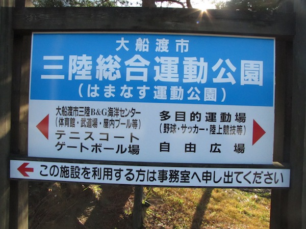 ryori120518