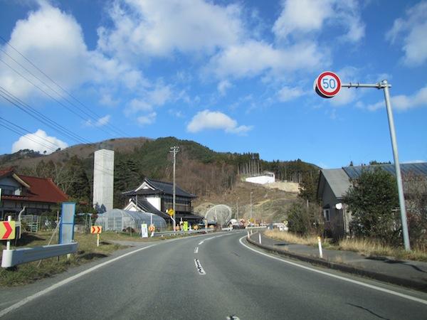 yoshihama122009