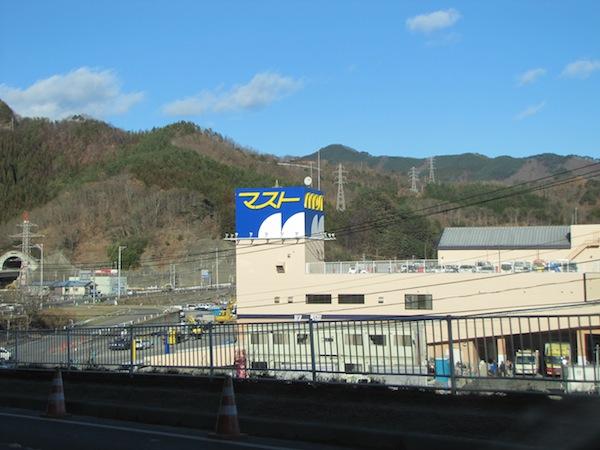 osuchi010204