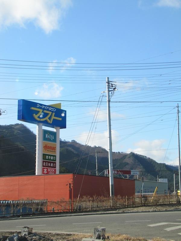 osuchi010212
