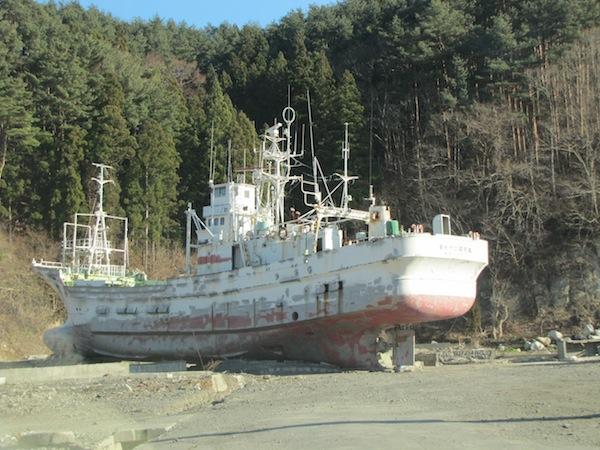 otshuchi010425