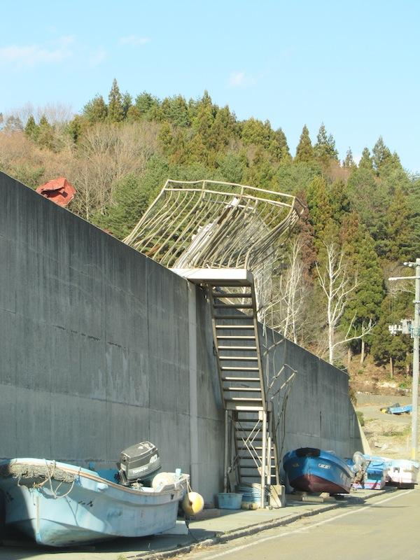 otshuchi010431