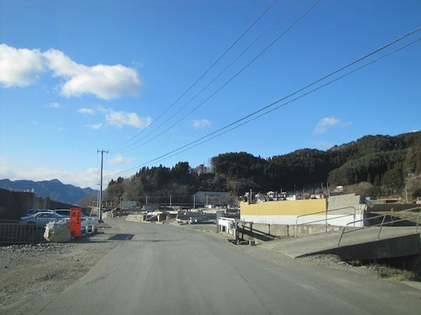 otshuchi010433