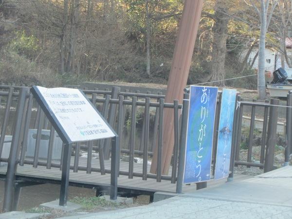 otsuchi010551