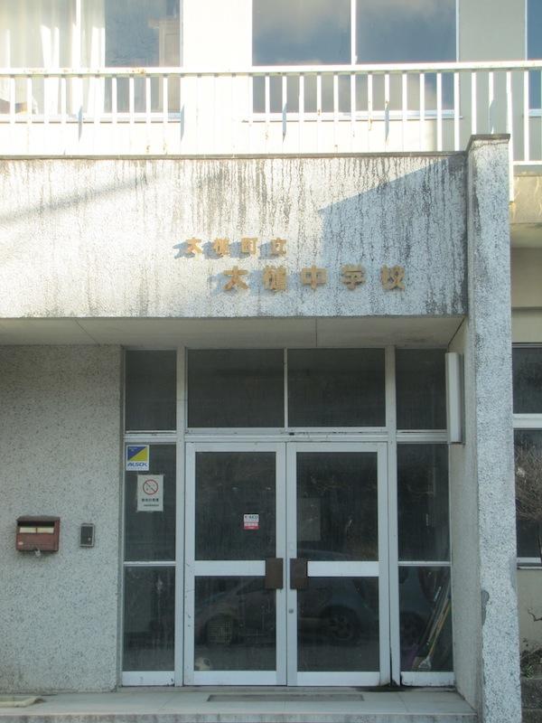 otsuchi010557