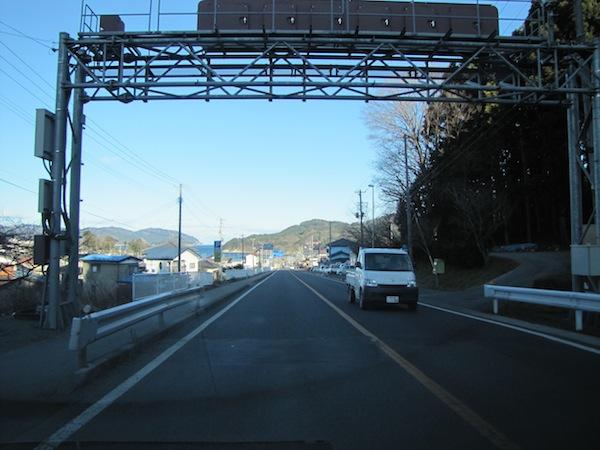 yamada010605