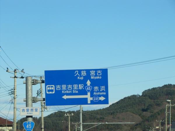 yamada010606