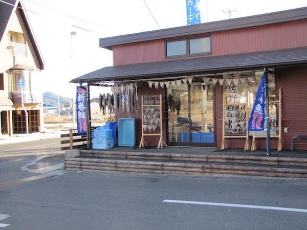 yamada010649