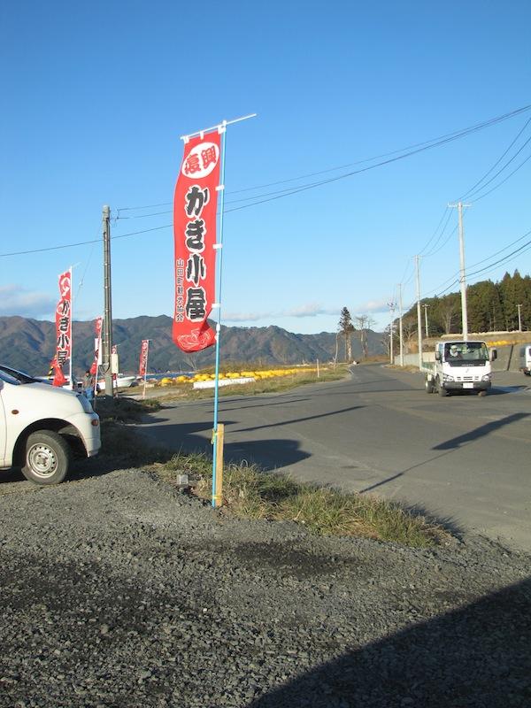yamada010669