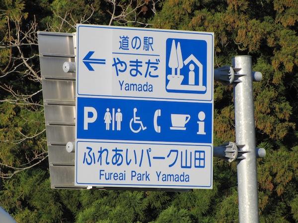 yamada010672