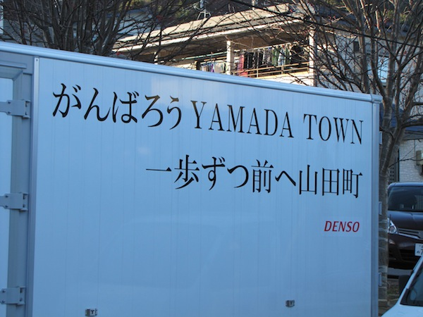 yamada010677