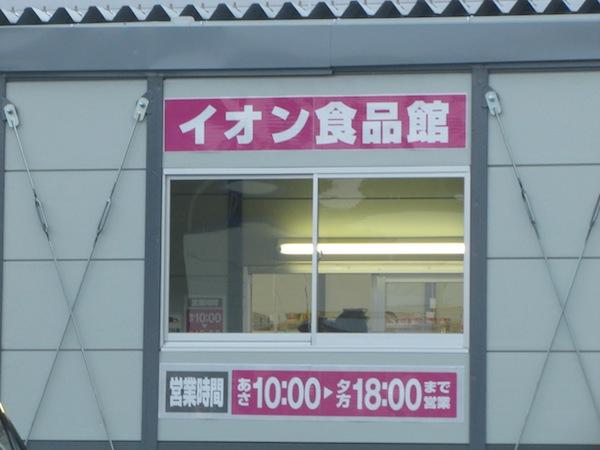 akasakii011057