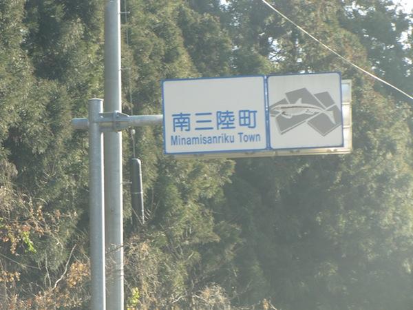 minami021001