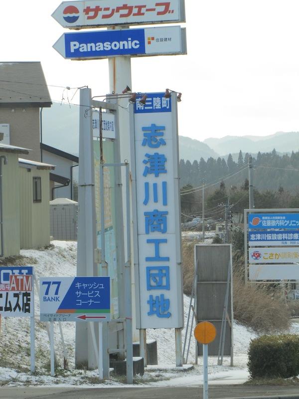 minami0219003