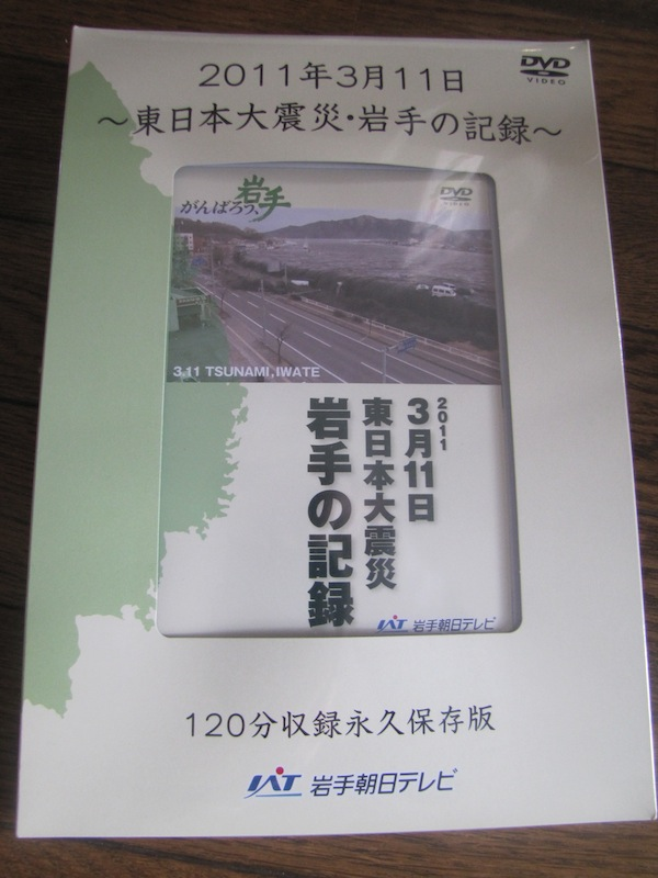 dvd022701