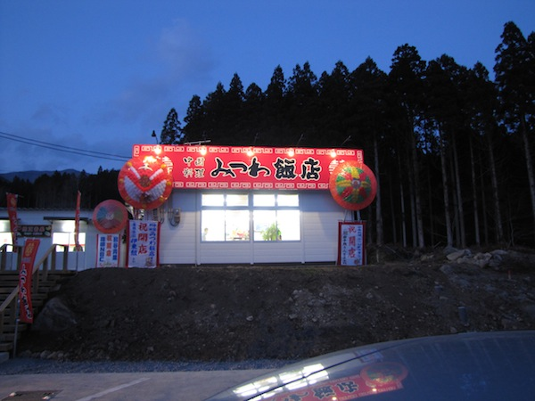sakihama031601