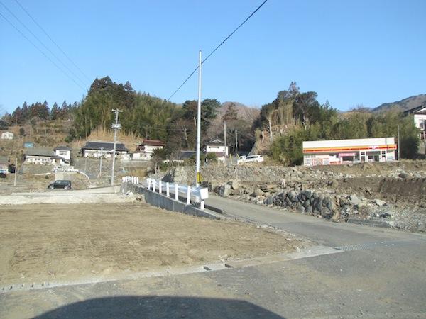 sakihama031603
