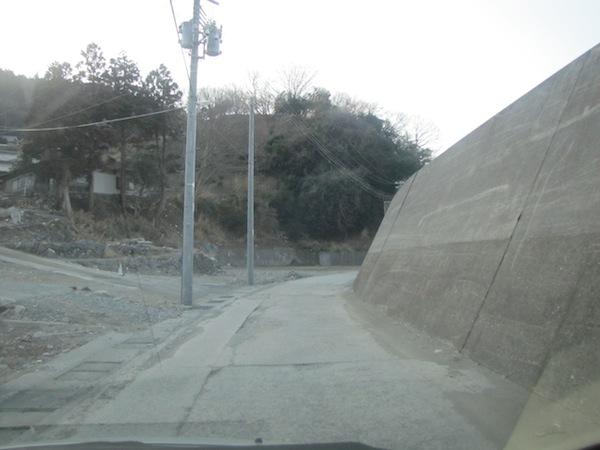 sakihama031608