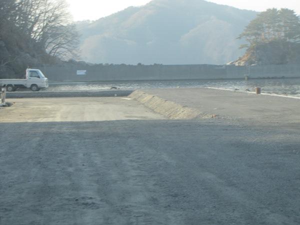 sakihama031615