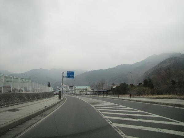 kamaishi032309
