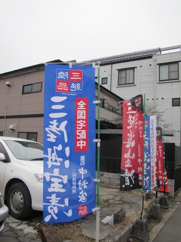 kamaishi032310