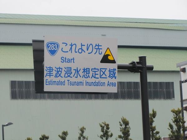 kamaishi032314