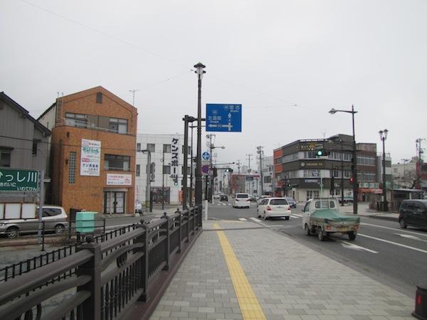 kamaishi032601