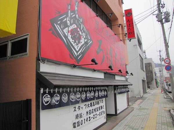 kamaishi032613