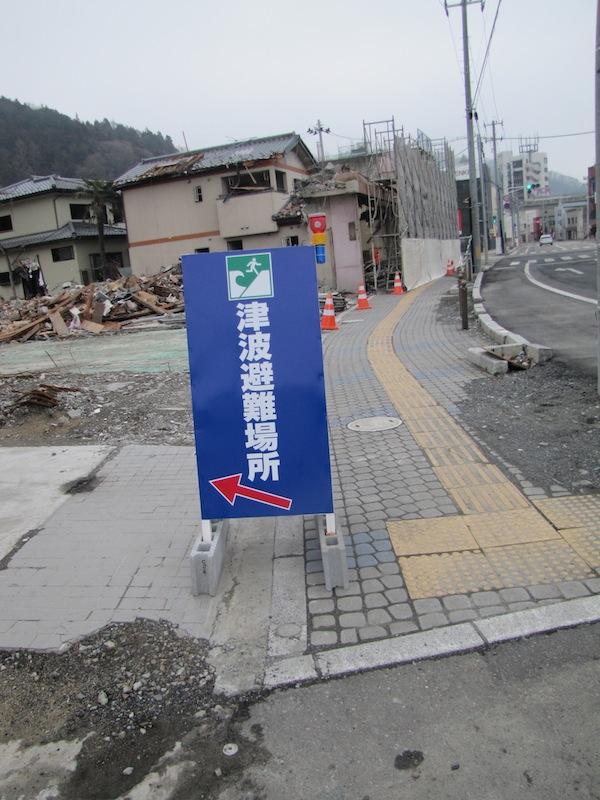 kamaishi033105