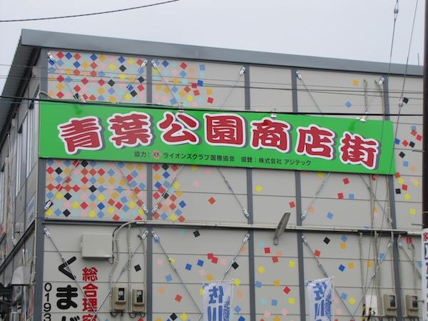kamaishi033132