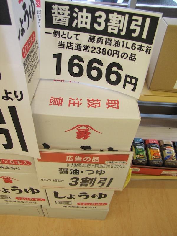 kamaishi0331003