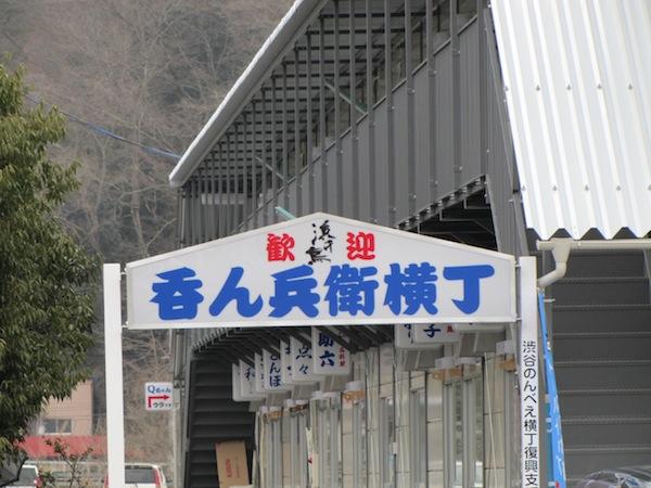 kamaishi0331004
