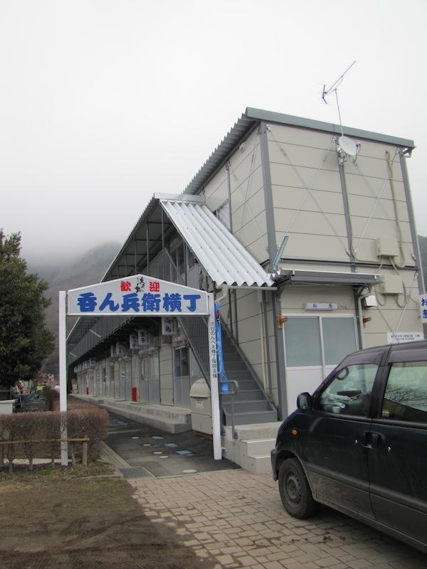 kamaishi0331005