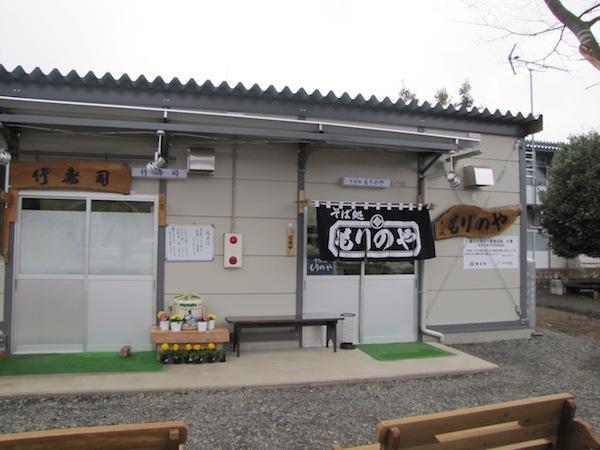 kamaishi0331008