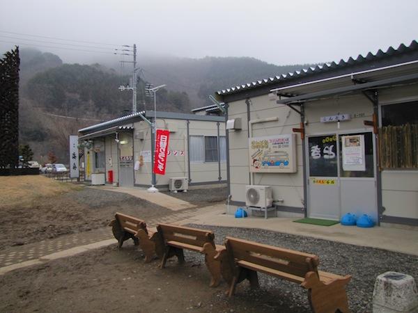 kamaishi0331009