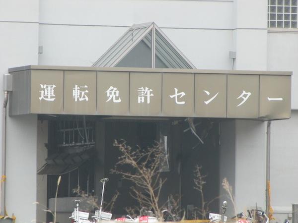 kamaishi0331012
