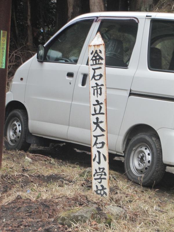 oishi040609