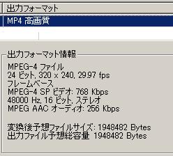 MP4 高画質02
