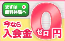 奈良_パソコン教室