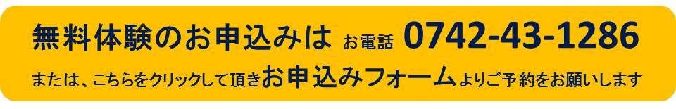 奈良,大和西大寺,パソコン教室,パソコン資格,
