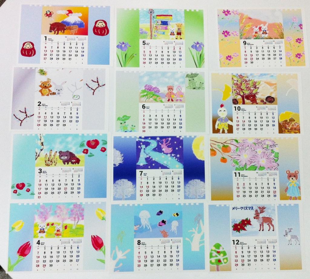 オリジナルカレンダー,奈良mパソコン教室,大和西大寺