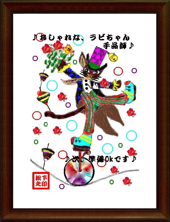 水彩作品,奈良,大和西大寺,奈良市,パソコン教,初心者,シニア,子供,キッズ